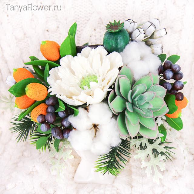 букет цветов с хлопком суккулентами маком ягодами цитрусовыми елкой эвкалиптом