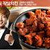 Ingin Kesempatan Melihat Kim Hyun Joong Kunjungi Jaksal Chicken Restaurant