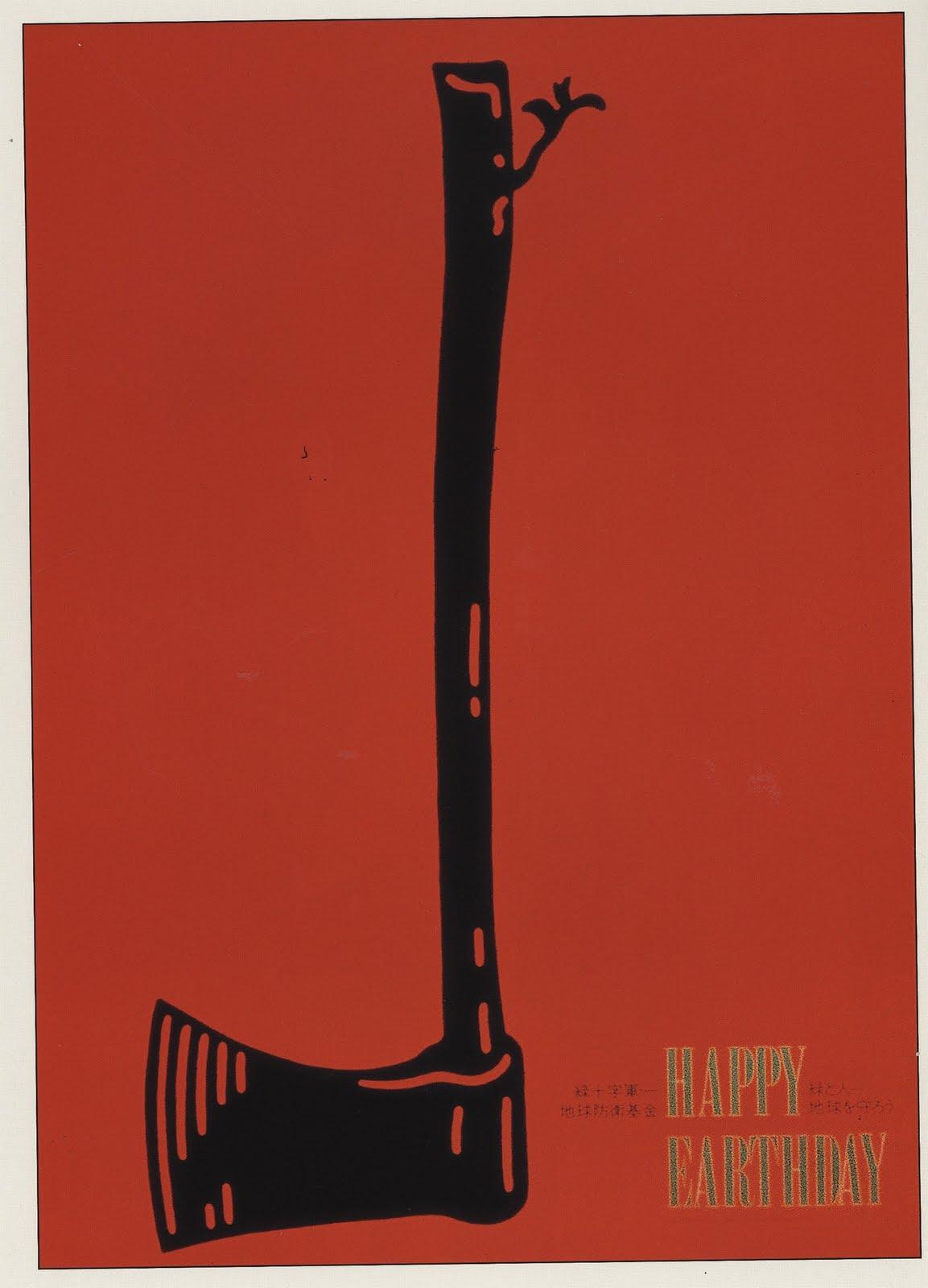 Poster design 1950 - Poster Design 1950 31