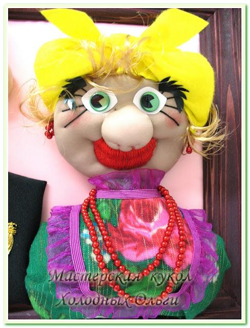 Кукольный портрет казак и казачки