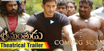 Srimanthudu Theatrical Trailer | Mahesh Babu | Shruti Haasan | Jagapathi Babu | DSP | Koratala Siva