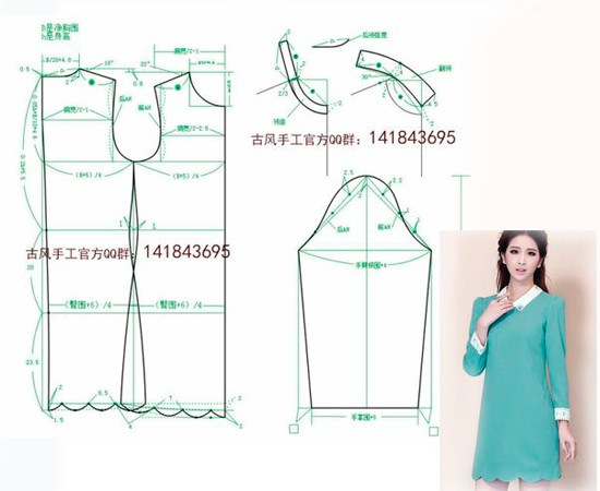 Как сшить платье с длинными рукавами своими руками