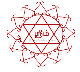 Navagraha Kolam | Sukra Bhagavan | Friday