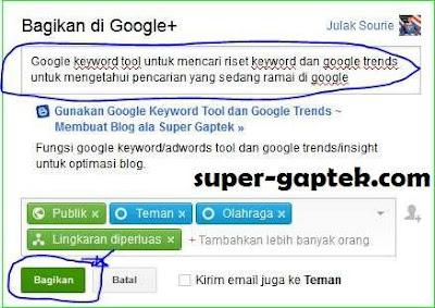 cara mencari backlink berkualitas, backlink dofollow untuk menaikkan posisi artikel di SERP Google