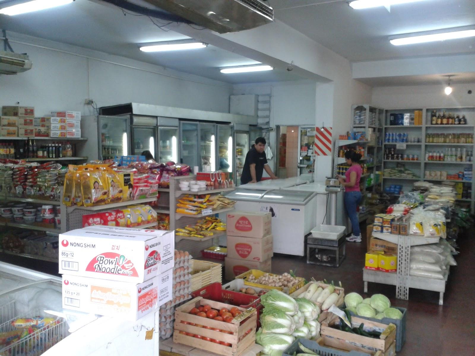 Vare 39 a korocho d nde comprar productos para cocina oriental for Productos para cocina