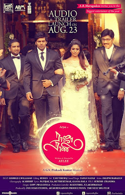 Raja Rani Tamil Full Movie Watch Online For Free