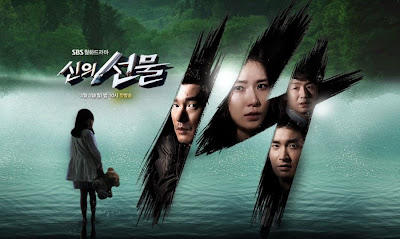 God's Gift – 14 Days Korean Drama