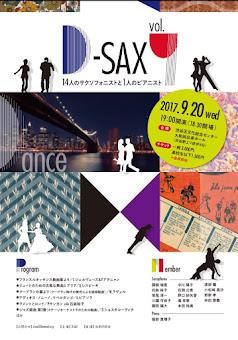 D-SAX vol.9