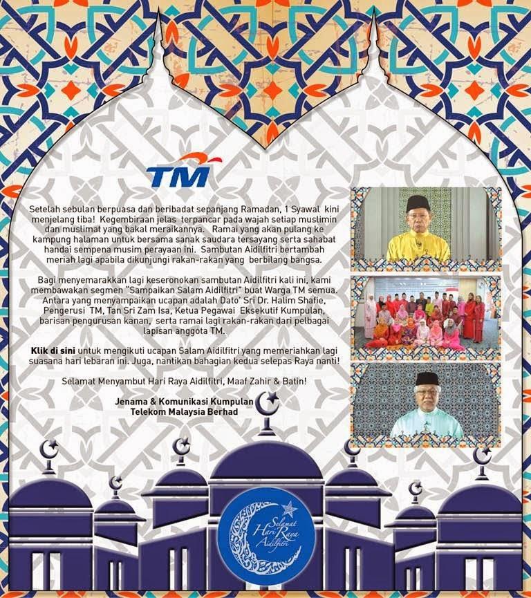 Sampaikan Salam Aidilfitri 2014 from TM