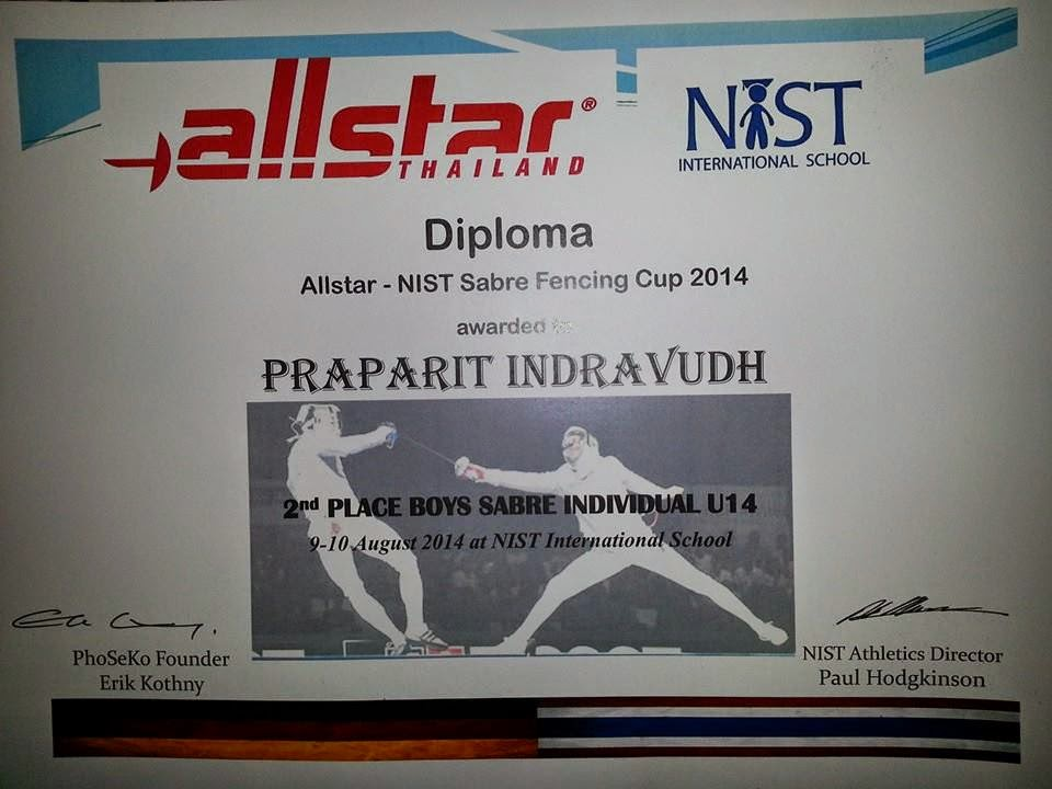 2nd Place U -14 Allstar 2014