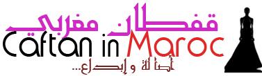 Boutique Caftan Marocain