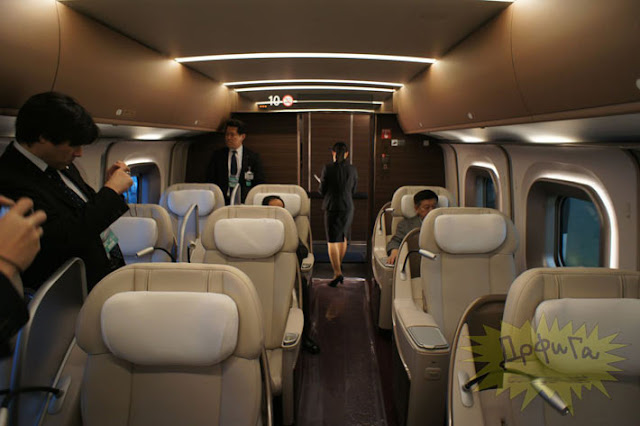 New Chinese Train