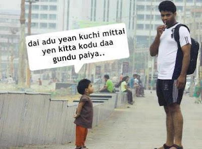Tamil Funny Picture