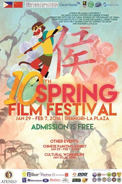 http://www.boy-kuripot.com/2016/01/10th-spring-film-festival.html
