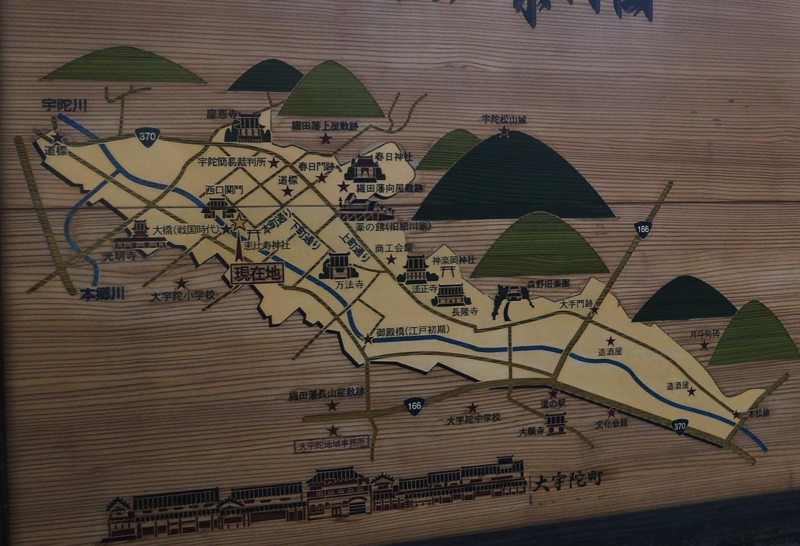 西国の山城: 宇陀松山城・その2(奈良県宇陀市大字宇陀区)