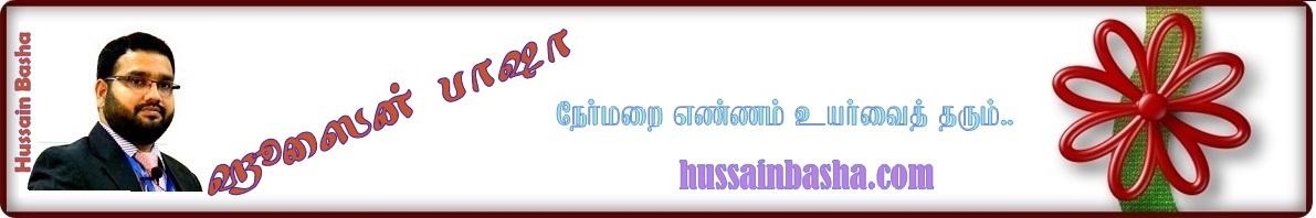 Hussain Basha