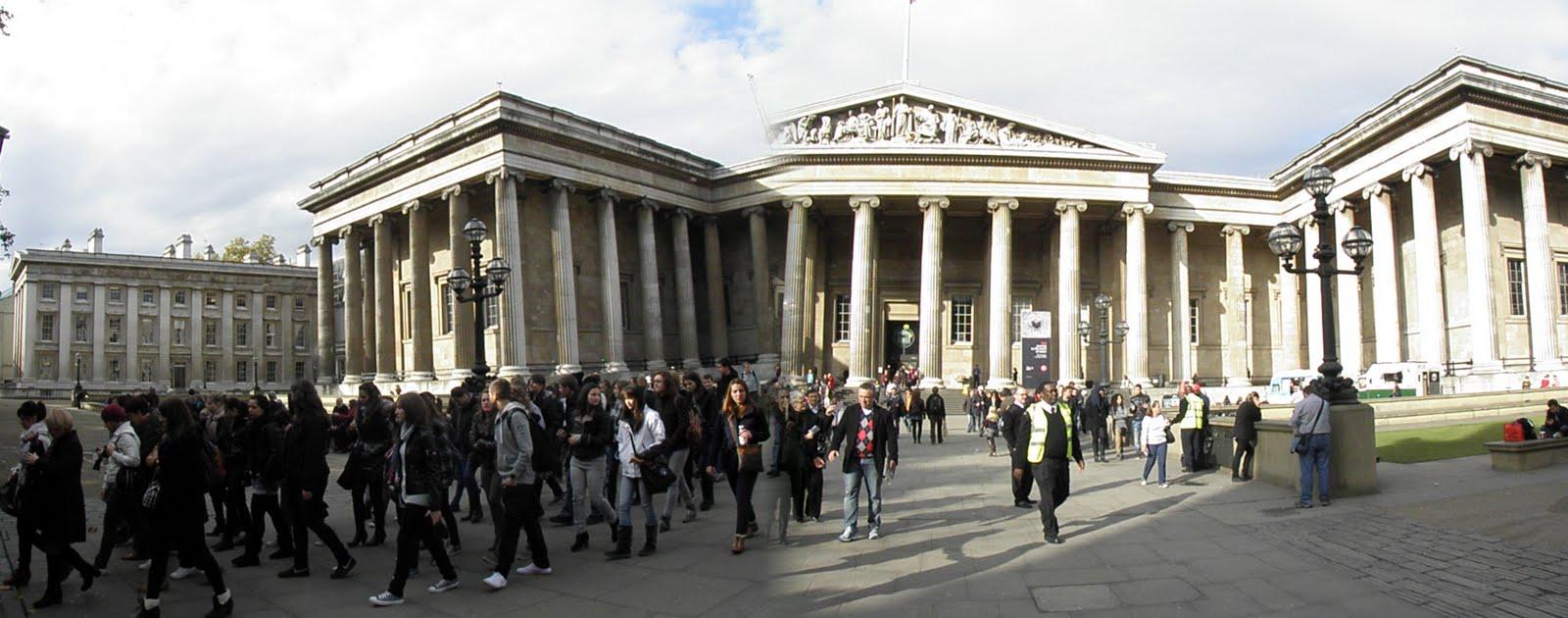 Λονδίνο - βρετανικό μουσείο