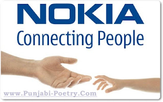 Connecting People - Nokia