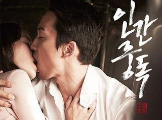 Film Obsessed Subtitle Indonesia