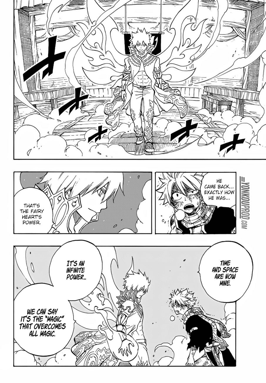 Fairy Tail ตอนที่ 533 [ENG] TH แปลไทย