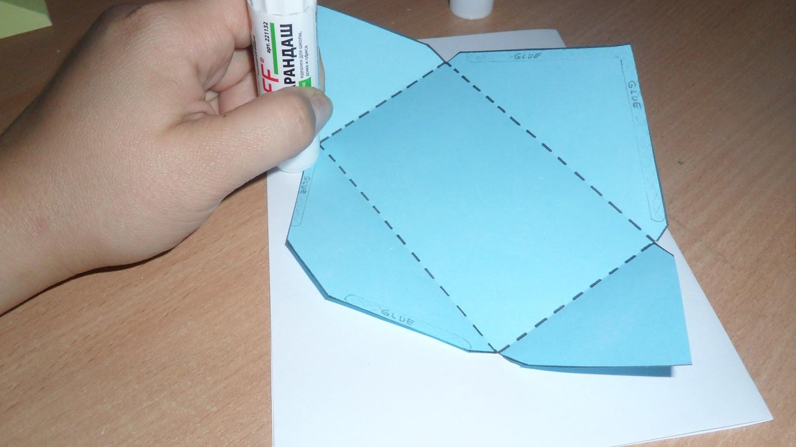 Изготовление конвертов своими руками из 618
