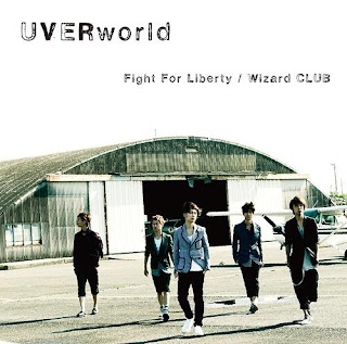 UVERworld - Fight For Liberty/Wizard CLUB