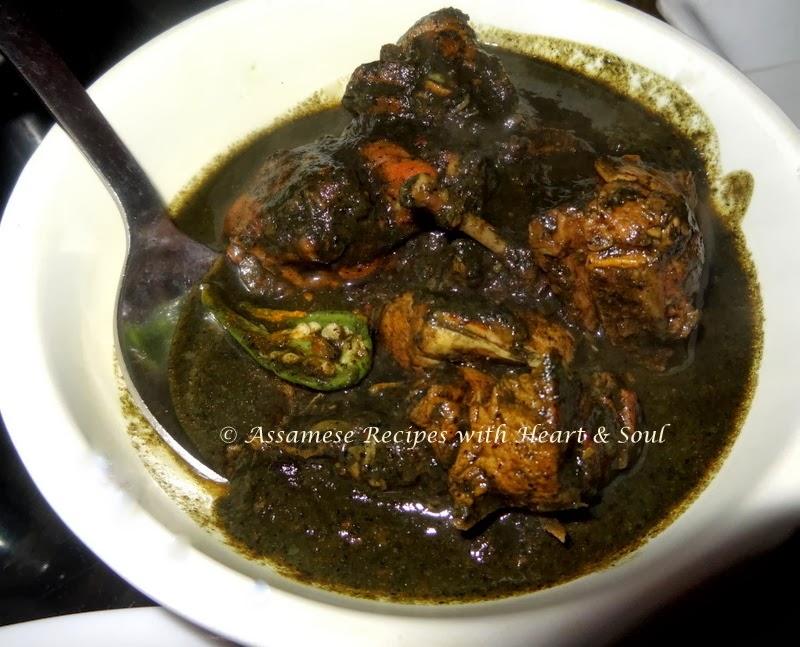 Assamese recipes til dia murgir manxo chicken in for Assamese cuisine