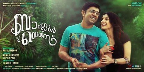Bangalore days malayalam movie songlyrics-wedding song pachakilikoru koodu