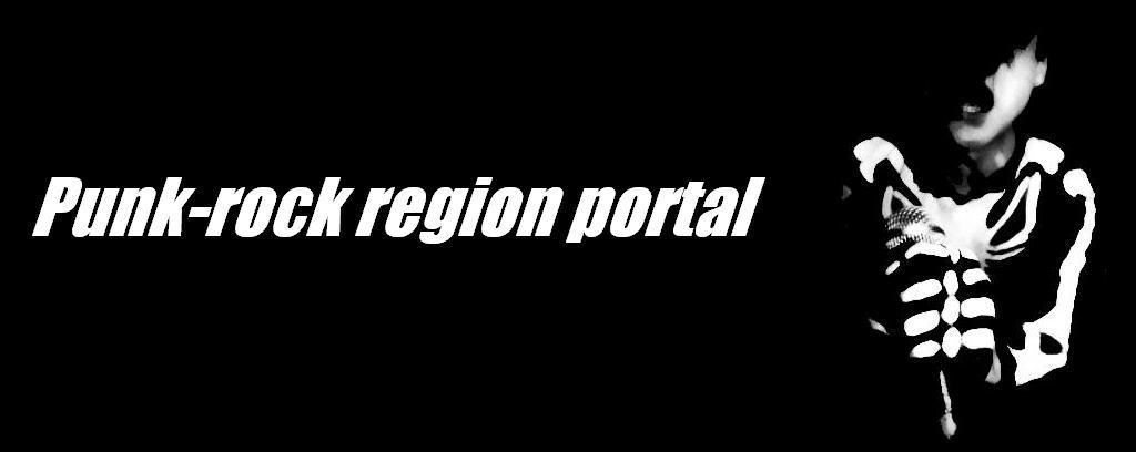 PunkRockRegionPortal