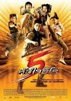 5 Trái Tim Anh Hùng - Power Kids