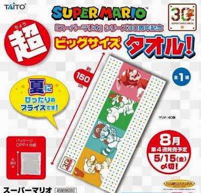 http://www.shopncsx.com/mario30towel.aspx
