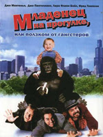 Hollywood Family Movie
