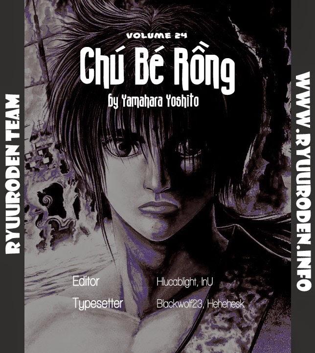 Chú Bé Rồng - Ryuuroden chap 93 - Trang 33