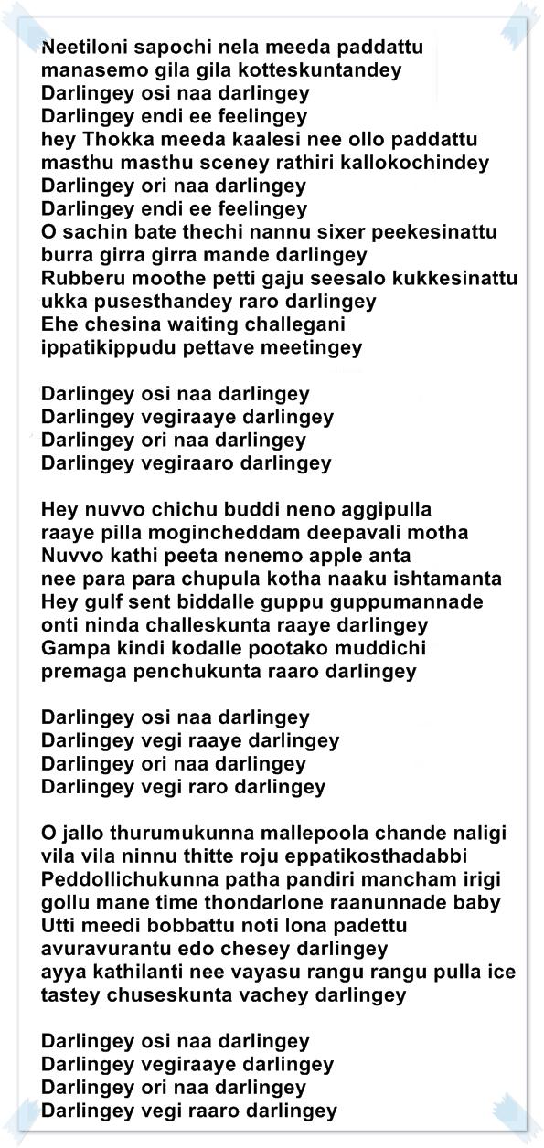 Mirchi Telugu Movie Songs Lyrics- Darlingey Songs Lyrics - maa ...
