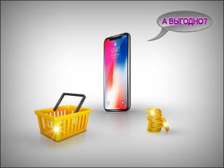 Apple iPhone X Buying