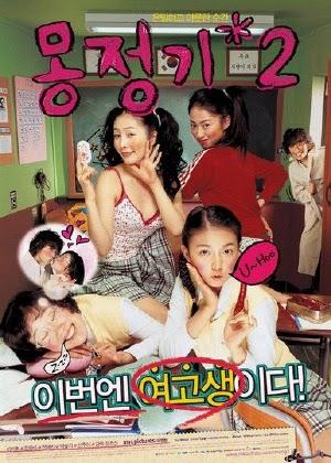Phim Giấc Mơ Tình Ái 2