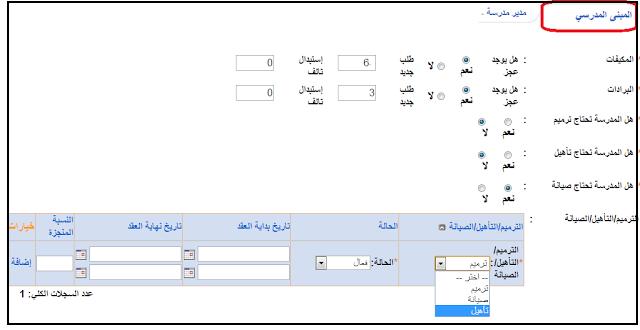 شرح لطريقة عمل اللقطة المعلوماتية 23.png