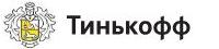 Тинькофф банк (обзор)