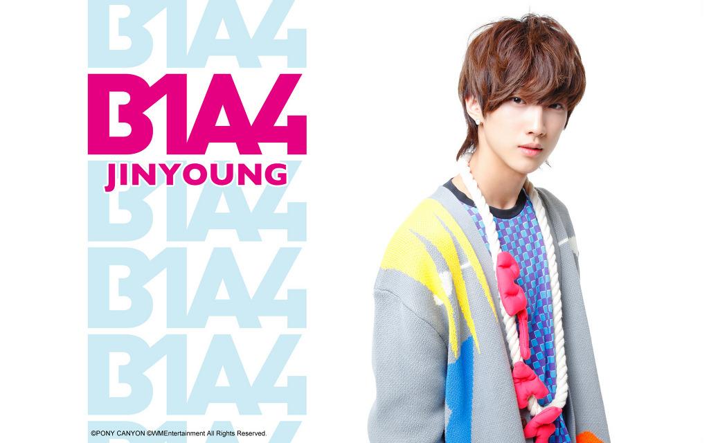 B1A4 s Official Wallpaper B1a4 Lonely Wallpaper