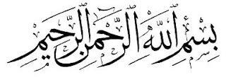 Bismillah K Fazail 50 Benefits of Bismillah Ka Wazifa Dua Bismillah Barkat