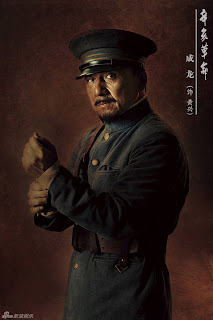 1911 - Jackie Chan's 100th Movie