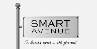 Smartavenue