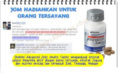 Joint Health Tablet