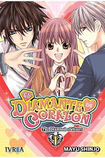 www.nuevavalquirias.com/el-diamante-de-corazon-01.html
