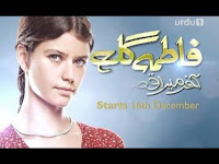 Live TV:: Watch Live Fatima Gul TV series Urdu1 Tv | online Fatima Gul