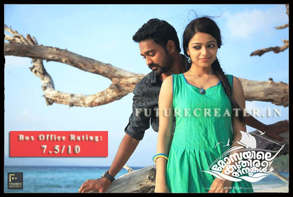 Mosayile Kuthira Meenukal Movie Review | Mosayile Kuthira Meenukal Boxoffice Collection