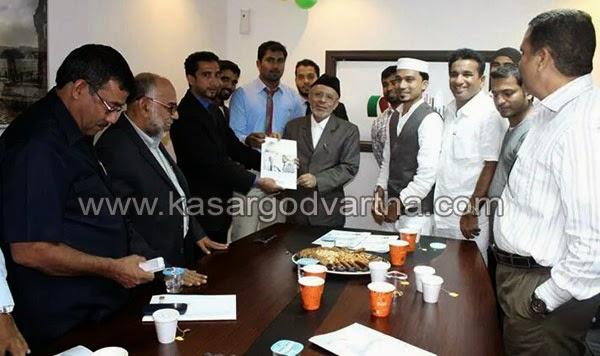 Dubai, Office, Inauguration, Gulf, Nano Bite Technologies, Panakkad Sayyid Hyderali Shihab Thangal