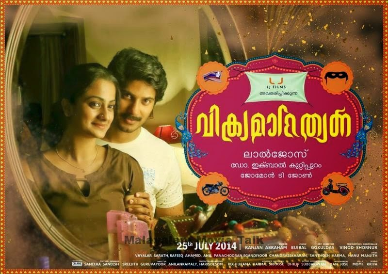 ... download, Kalimannu 2013 Malayalam Movie Full Download Torrent