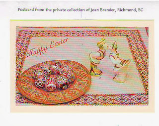 Ukrainian Gift Shop postcard. SERIES 1. #471018 front