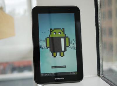 Tutorial Rooting Samsung Galaxy Tab 2 7.0